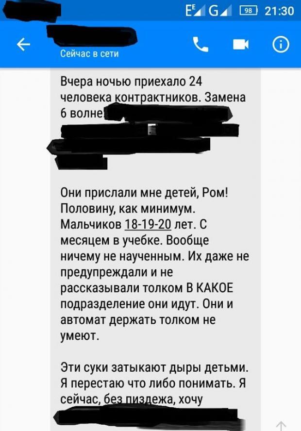 Миссия ОБСЕ зафиксировала 585 взрывов на Донбассе 22-23 октября - Цензор.НЕТ 8951