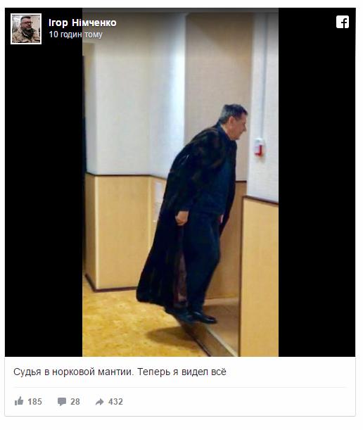 Пределы страны экс-нардеп Медяник, вышедший сегодня из СИЗО, покидать не будет, - адвокат - Цензор.НЕТ 4341