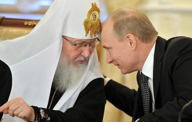 Кирило Гундяєв і Володимир Путін. Ілюстрація:Newsonline24.com.ua