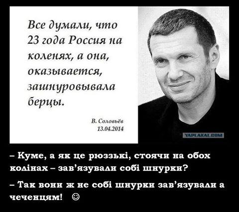 """Українці вкотре висміяли росіян. Фото: """"Фейсбук"""""""