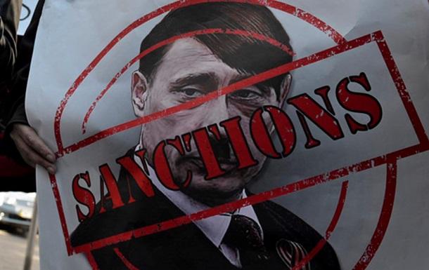 "Результат пошуку зображень за запитом ""санкції"""