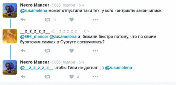 Группа наемников из Санкт-Петербурга прибыла в оккупированную боевиками Макеевку, - Тымчук - Цензор.НЕТ 5422