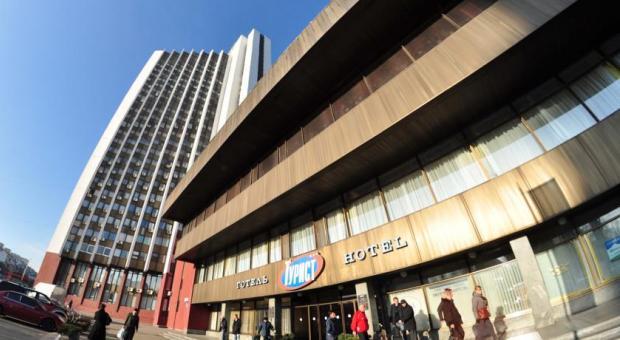 Миссия ОБСЕ назвала проплаченным митинг у здания НБУ в Киеве, состоявшийся 14 ноября - Цензор.НЕТ 3030