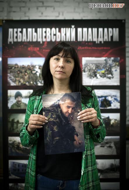 лазаренко герасименко