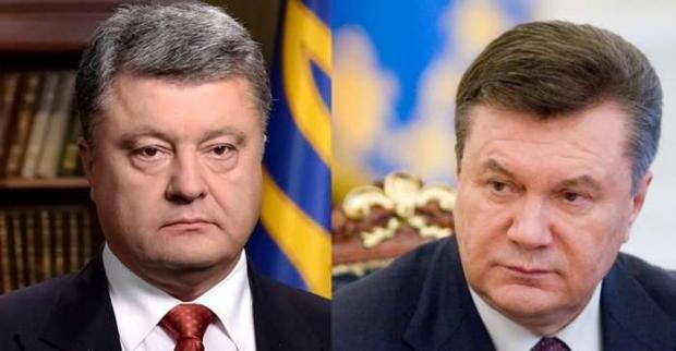 СБУ следит за партией Саакашвили, - Сакварелидзе - Цензор.НЕТ 3538