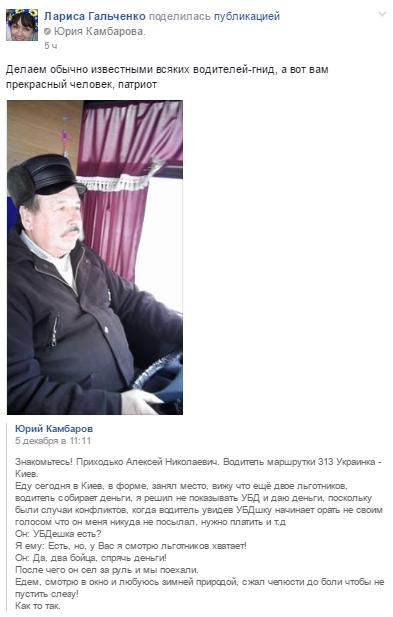 Грызлов обвиняет Украину в нежелании обсуждать политическую часть Минских соглашений - Цензор.НЕТ 2386