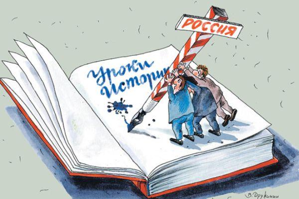 Россия стала страной-монстром, - Ирина Геращенко - Цензор.НЕТ 6144