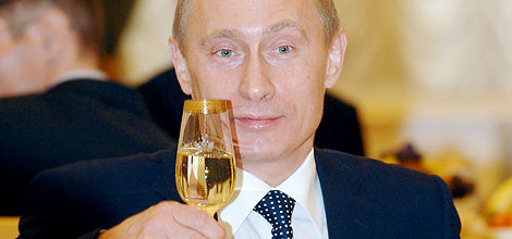 Новое поздравление путина с днем рождения 543