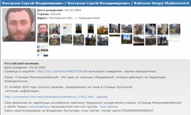 Трасса Одесса - Рени перекрыта, остальные дороги свободны, - ГСЧС - Цензор.НЕТ 6225