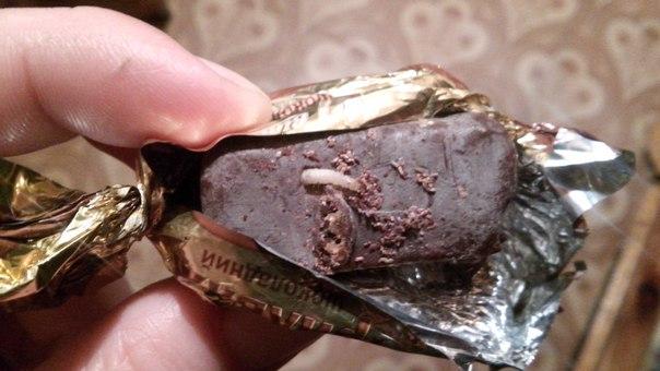 Губернатору помстились за цукерки з хробаками. Фото: соцмережі.
