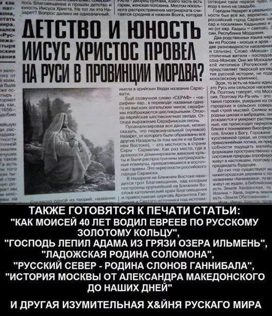 Вооружение миссии ОБСЕ на Донбассе возможно лишь после принятия соответствующего решения 57 странами-членами организации, - Хуг - Цензор.НЕТ 7723