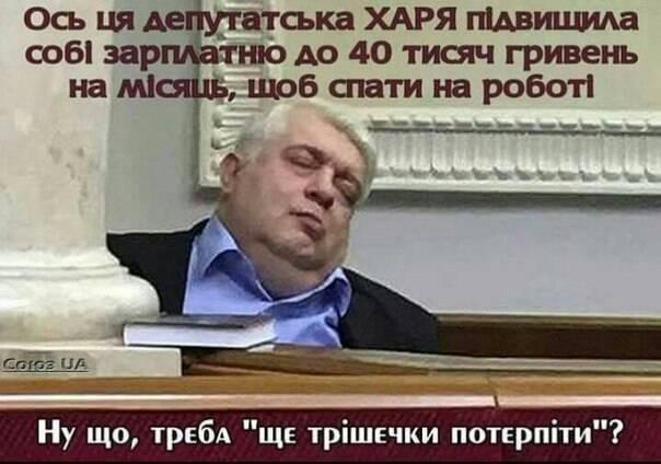 Проект пенсионной реформы будет представлен на общественное обсуждение через 1-2 месяца, - вице-премьер Розенко - Цензор.НЕТ 3332