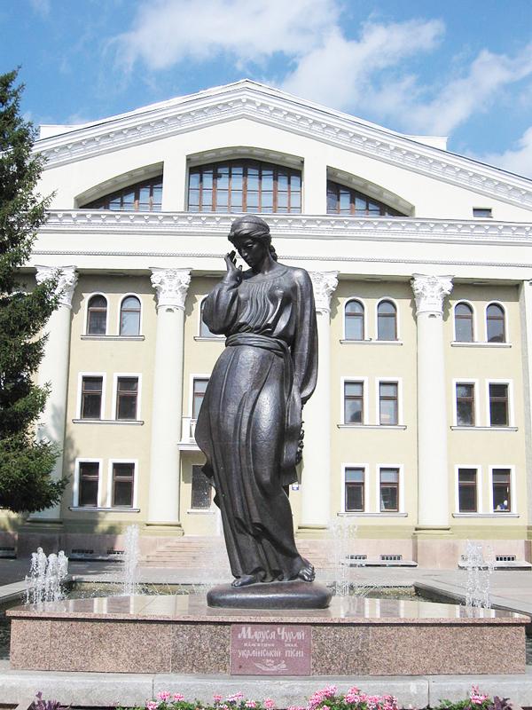 Пам'ятник Марусі Чурай у Полтаві