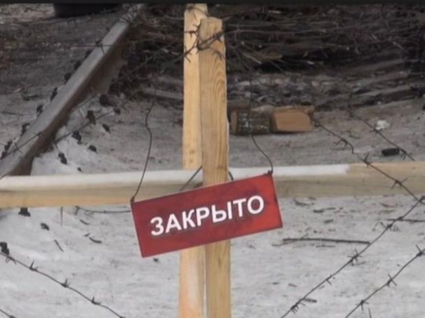 На блокаді ОРДЛО солідно заробляють. Ілюстрація:http://www.5.ua/