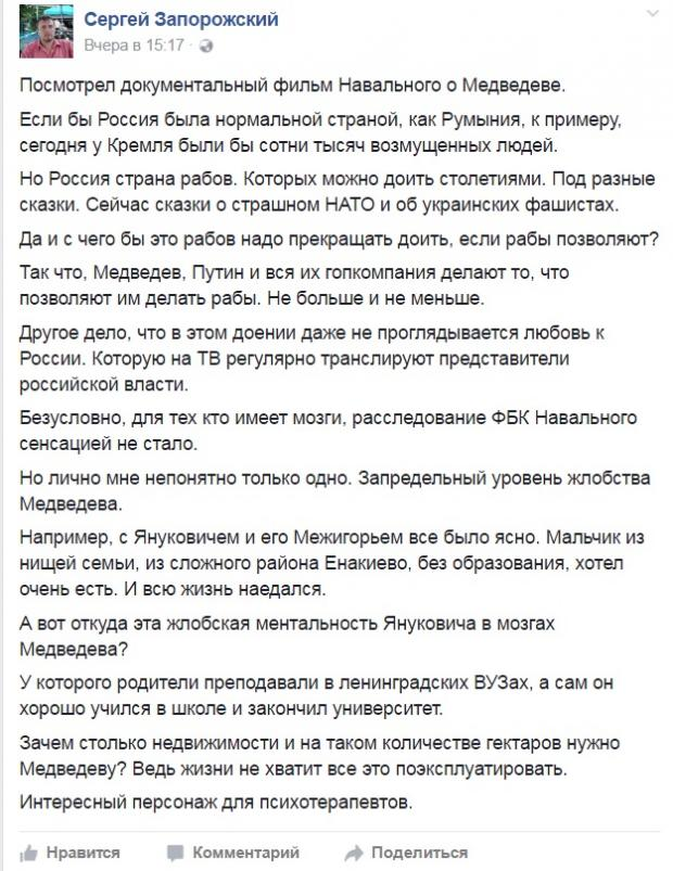 Ситуация с экстрелями - Страница 4 04134319_1_large
