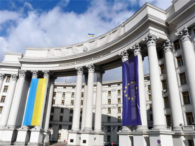 Міністерство закордонних справ України. Фото:ua-ru.info