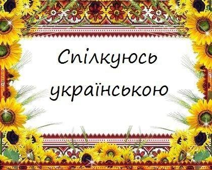"""""""Нужно было несколько дней подождать докапитализации и не было бы проблем"""", - Мартыненко о """"Диамантбанке"""" - Цензор.НЕТ 351"""