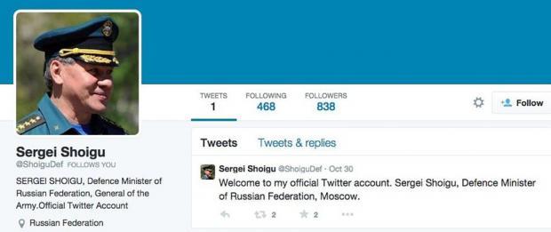 Скріншот фейкового аккаунта під ім'ям міністра оборони Сергія Шойгу.
