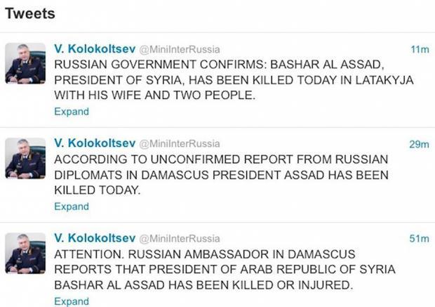 Скріншот фейковий аккаунта під ім'ям міністра внутрішніх справ Росії Володимира Колокольцева.