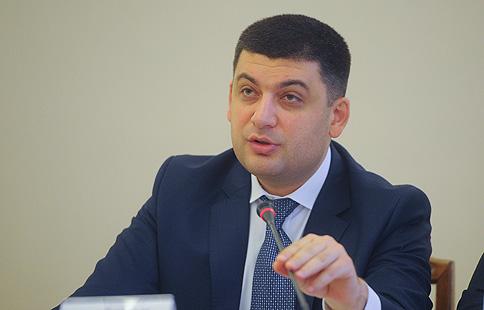 Володимир Гройсман. Фото:http://voladm.gov.ua/