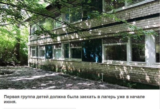знакомства в украине и крыму
