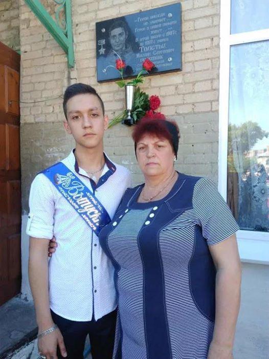 Син Михайла Толстих (Гіві). Фото: Фейсбук.