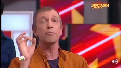 """Сосєдов вирішив почати розповідати про """"хамство"""" України. Фото: скріншот з відео."""