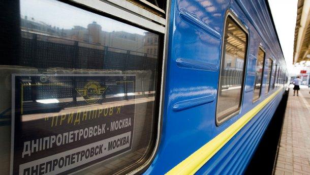 Автобус москва запорожье с какого вокзала