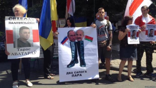 Лукашенка у Києві зустрічають пікетом з цікавим плакатом