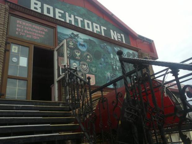 В окупованому Луганську. Фото: соцмережі.