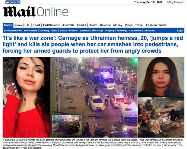 Головна сторінка британської газети із матеріалом про ДТП у Харкові. Ілюстрація: соцмережі.