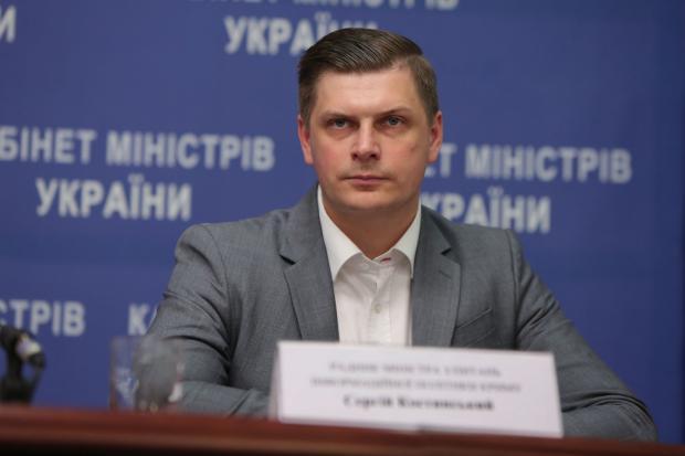 Сергій Костинський. Фото: mip.gov.ua.