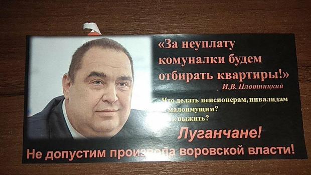 ВСУ обстреляли девять населенных пунктов вЛНР