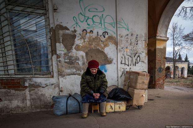 Фото:Эхо Москвы