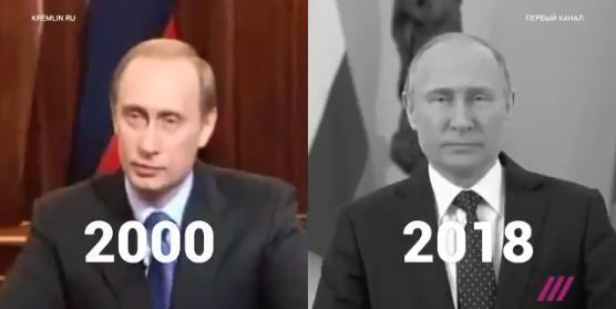 Путін змінився чи його замінили? Ілюстрація: скріншот з відео.