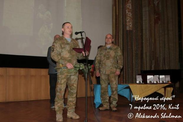 Сергій Назаренко, який має позивний Лис, за чотири роки війни здійснив не один героїчний подвиг. І тому був відзначений високим недержавним званням Народний герой України