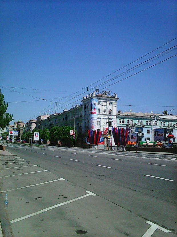 У окупованому Донецьку. Фото: Обозреватель.