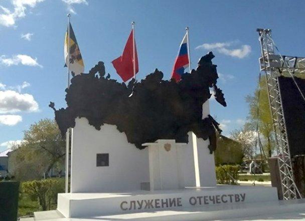 Постамент без Путіна. Фото: Знак.