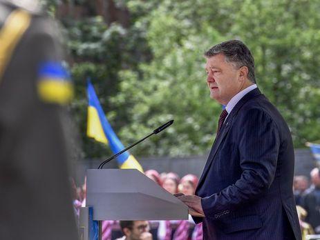Петро Порошенко. Фото: president.gov.ua.