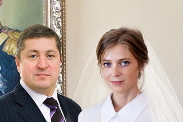 Банкет влаштувала в Криму: Скандальна Поклонська вийшла заміж. Кумедна реакція соцмереж (фото)