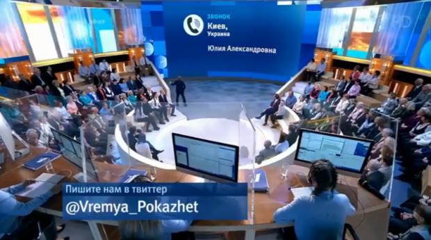 """""""Киянки"""" вже почали скаржитися на """"утиски православних"""". Фото: скріншот з відео."""