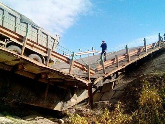 разрушенный мост в Мордовии