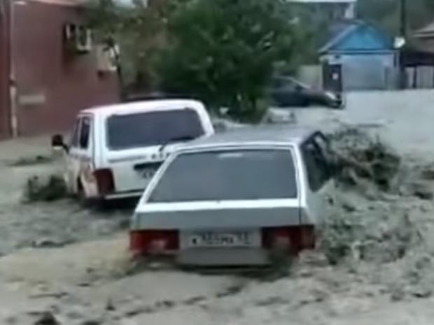 Фото:скрін відео