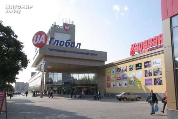 "ТРЦ ""Глобал UA"" у Житомирі. Фото: Житомир.today."