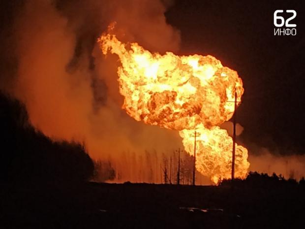 У Росії масштабна пожежа на газопроводі. Фото: 62 Инфо.