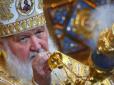 Відповідь Гундяєва: У РПЦ відреагували на пропозицію Порошенка забиратися з України