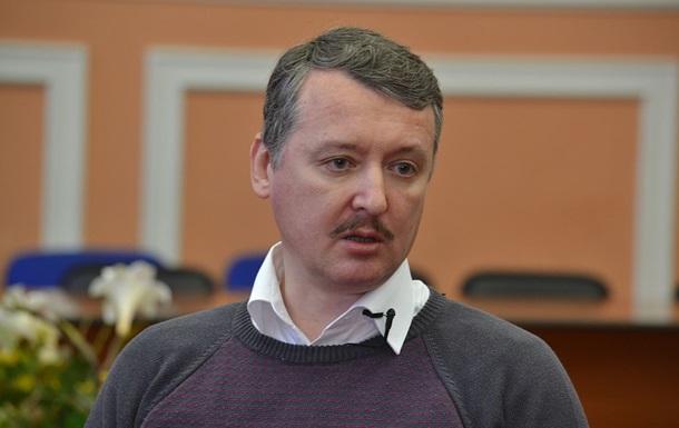 Гіркін закликав арештувати Суркова. Фото: соцмережі.