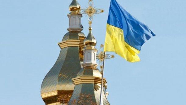 Автокефалія багато значить для України. Ілюстрація: соцмережі.
