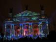 Історія про Різдво: Новорічне світлове шоу на фасаді львівської опери вразило мережу (фото, відео)