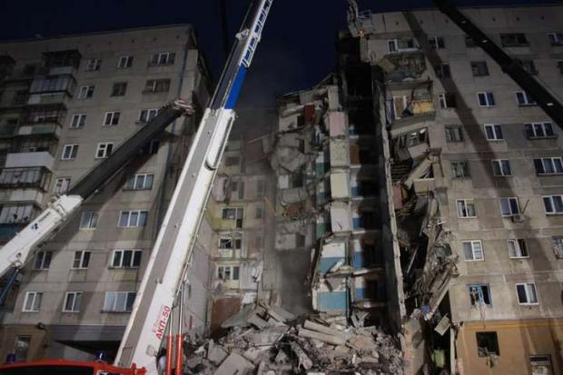 На місці вибуху у Магнітогорську. Фото: соцмережі.